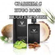 DW CONTARIO   сравним с HUGO ENERGISE