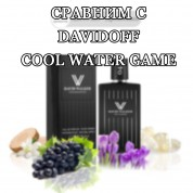 DW DRAGSTER   сравним с COOL WATER GAME