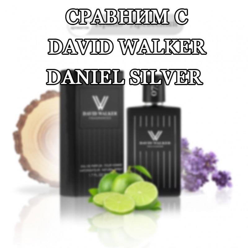 DW DANIEL SILVER